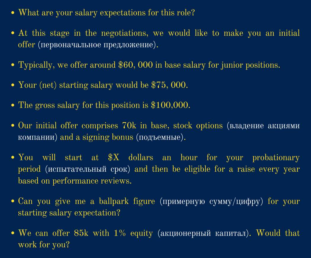 Strategies-for-salary-discussion-for-HR-managers