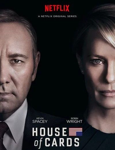 house of cards in english